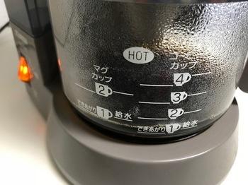コーヒー2.jpg