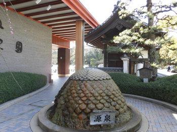 三翠園.JPG